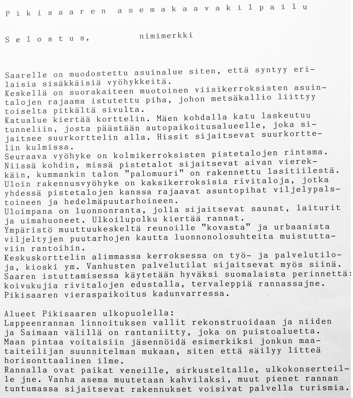 Lappeenrannan Pikisaari